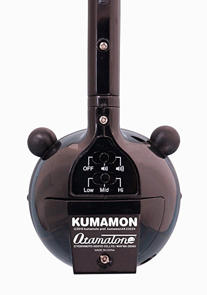 Otamatone The Adorable Looking Musical Instrument